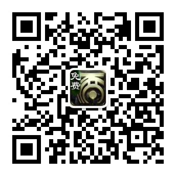 迅雷网游加速器官网_《大话西游2》免费版客户端下载-《大话西游2》免费版 官方网站 ...